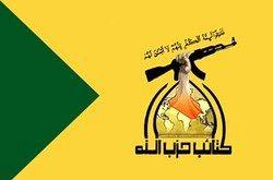 واکنش حزب الله عراق به اظهارات ترامپ