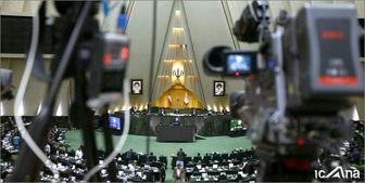 رای مثبت نمایندگان به مهمترین لایحه FATF/ اعتراض شدید به تصویب CFT