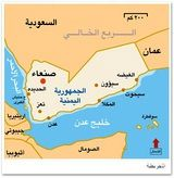 القاعده مظنون به ربودن دیپلمات ایرانی در یمن