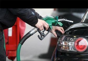 واردات روزانه ۱۲.۱ میلیون لیتر بنزین در سال ۹۵