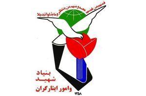 تمام معوقات درمانی سال ۹۷ ایثارگران پرداخت شد