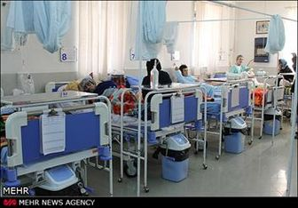 بیمه رایگان برای بیماران نادر