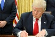 هشدار چین در خصوص تحریمهای آمریکا علیه ایران