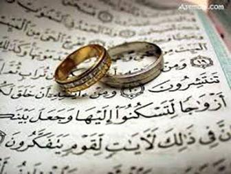 معیار انتخاب همسر در اسلام چیست؟