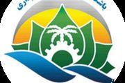 محرومیت و جریمه در انتظار شهرداری ماهشهر