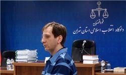 نامه مدیرحقوقی شرکتنفت به قاضی پرونده بابکزنجانی
