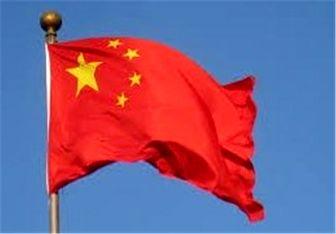 مبادلات بانکی با چین از ۱۰ دی ماه روانتر میشود
