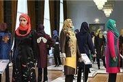 تجلیل از پیشکسوتان برتر حوزه مد و لباس