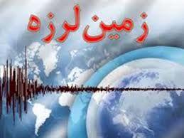 زلزله در کرمان + جزئیات