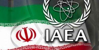 برگزاری جلسه شورای حکام آژانس با تمرکز بر موضوع ایران