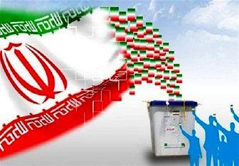 سومین روز از ثبت نام داوطلبان خبرگان رهبری در فرمانداری تهران آغاز شد