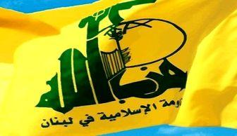بیانیه حزب الله درباره جنگ ناعادلانه علیه یمن