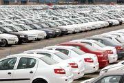 قیمت خودرو در ۲۶ تیر ۹۹+جدول