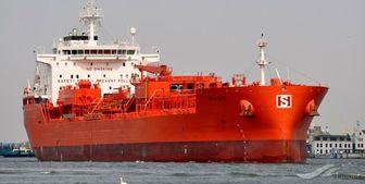 جزئیاتی از حمله به نفتکش انگلیسی