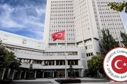 پارلمان اروپا خواستار تعلیق مذاکرات عضویت ترکیه در اروپا شد
