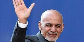 چهارمین رییس جمهور افغانستان مشخص شد