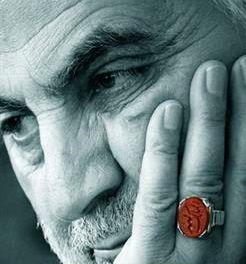 گزیدهای از بیانات رهبر انقلاب پیرامون شهید سلیمانی در یک کتاب