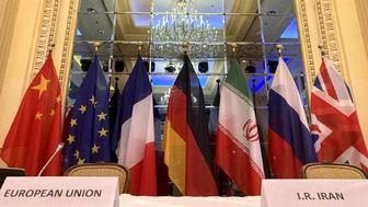 تلاش اروپاییها برای طولانی کردن «زمان گریز هسته ای ایران»
