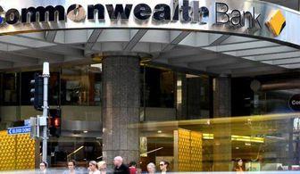 رسوایی در بزرگ ترین بانک استرالیا