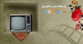 معرفی داوران مسابقات تلویزیون