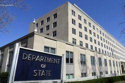 آمریکا تعطیلی دفتر ساف در واشنگتن را تأئید کرد