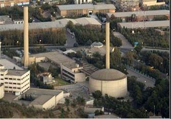 بازدید اعضای کمیته هستهای از راکتور اتمی تهران