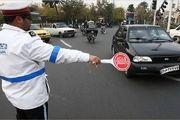 ممنوعیت ورود به استانهای شمالی/ اسامی شهرهای ممنوعه
