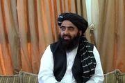 طالبان: آمریکا برای بیثباتی در افغانستان تلاش نکند