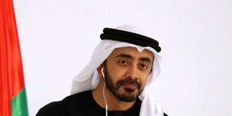 امارات خواهان کاهش تنش با ایران است