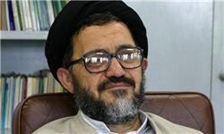 برگزاری مراسم معارفه رئیس شورای فرهنگی نهاد ریاست جمهوری