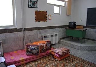 آدرس پایگاههای اسکان فرهنگیان در تهران