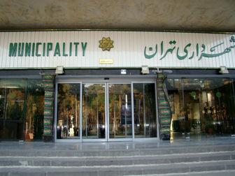 ناکارآمدی شهرداری در تکمیل پروژههای عمرانی تهران