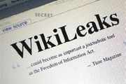 کنترل وب کم ها توسط سازمان سیا