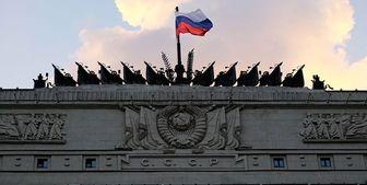 سایت وزارت دفاع روسیه هدف حمله سایبری خارجی قرار گرفت