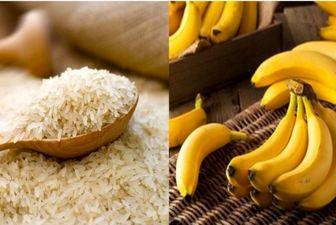 کاهش ۲۳درصدی واردات برنج و موز