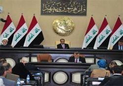 درخواست از پارلمان عراق برای تسریع در اخراج نیروهای آمریکایی