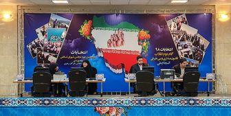 تعداد ثبتنامکنندگان انتخابات مجلس تا ساعت 14 بیش از 550 نفر بود
