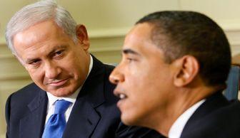 روایت نتانیاهو از اختلافش با اوباما بر سر ایران