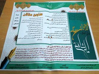 برگزاری نخستین پیش کنگره بین المللی امام شافعی در دهگلان