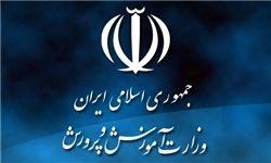 کارت ۱۰ میلیونی خرید کالای ایرانی برای فرهنگیان