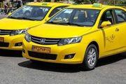 خبری خوش برای رانندگان تاکسی