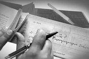 کلیات طرح اصلاح قانون چک تصویب شد
