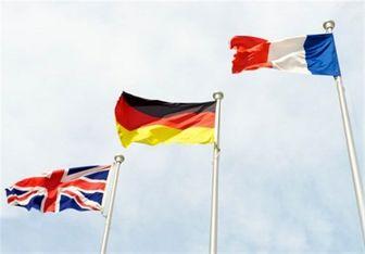 سه کشور اروپایی از پشت به ایران خنجر میزنند!