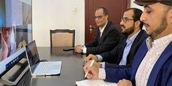دیدار سفرای اتحادیه اروپا با یک مقام صنعا