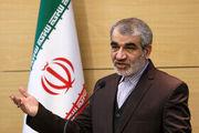 تایید موافقتنامه اتحادیه اقتصادی اوراسیا و ایران توسط شورای نگهبان