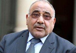 نخستوزیر عراق به ریاض رفت