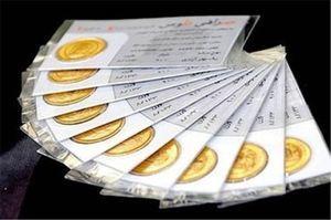 روند افزایشی قیمت سکه در بازار/قیمت سکه در 31 تیر 97