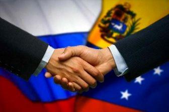 وزرای امور خارجه ونزوئلا و روسیه در اتریش دیدار کردند