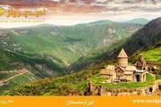 تور ارمنستان از تهران | پیشنهاد ویژه امید پرواز