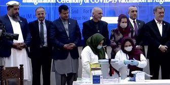 آغاز واکسیناسیون کرونا در افغانستان